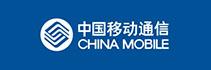 中国移动招工简章