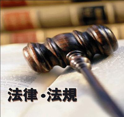 商务部关于对外劳务合作经营资格核准有关事宜的通知