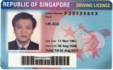 中国驾照转换新加坡驾照详细流程