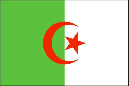 《 关于阿尔及利亚办理周期较长的说明》