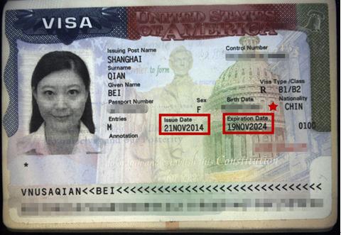 美国大使馆面签成功