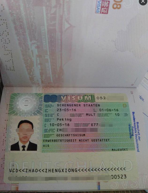 恭贺赵雄成功出签欧洲申根签证