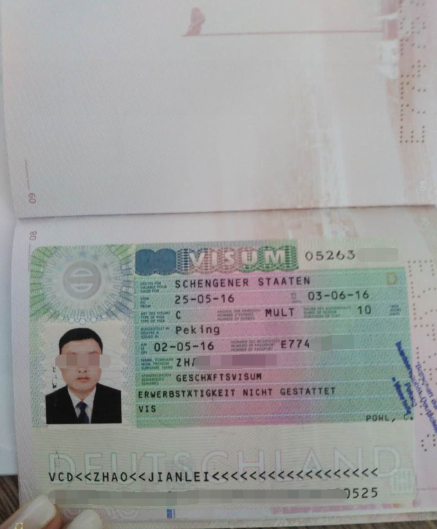 恭贺赵雷成功出签欧洲申根签证