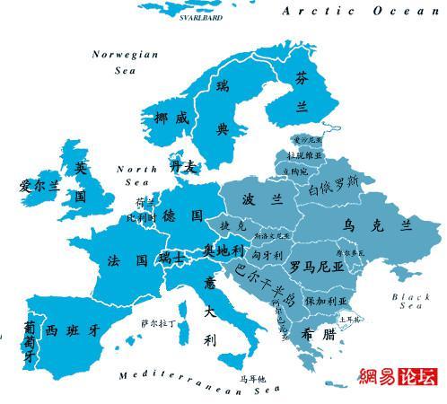 欧洲优势项目简章