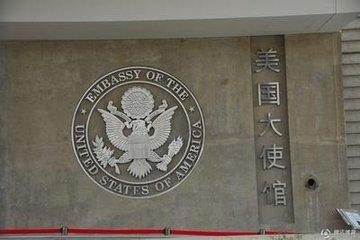 美国签证100%出签技巧!!!